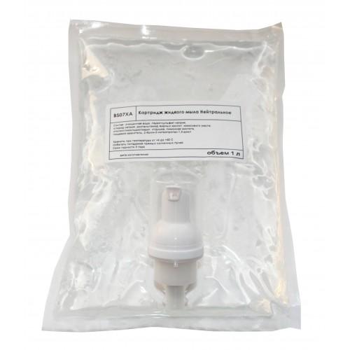 Комплект картриджей жидкого крем-мыла Binele Нейтральный (3 шт по 1 л.) / S-система, артикул: BS07XA