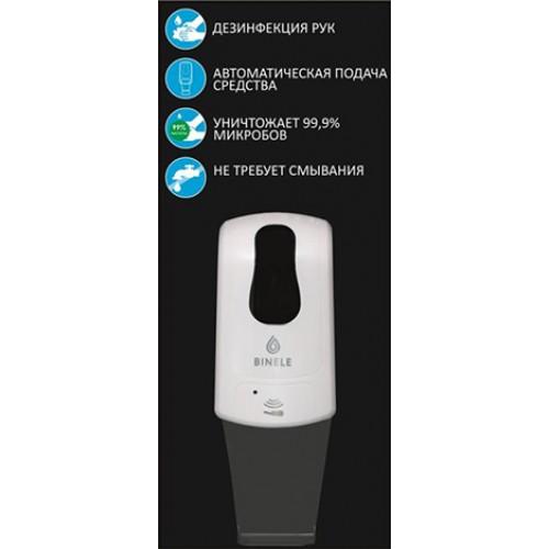 Настенный стенд для дезинфекции рук с сенсорным диспенсером